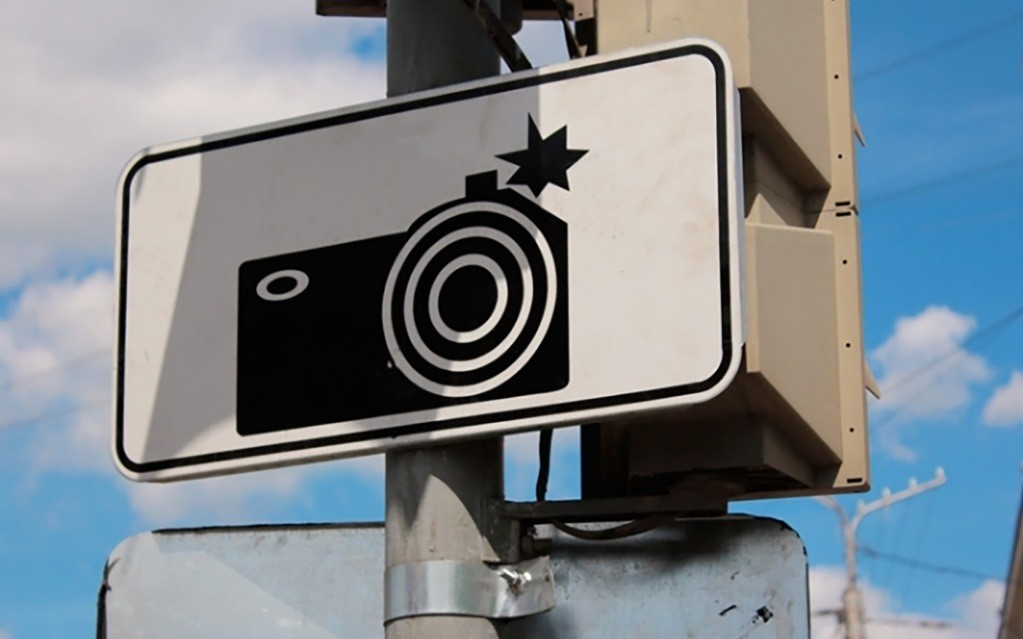 Штрафы с камер ГИБДД могут попадать в систему с задержкой