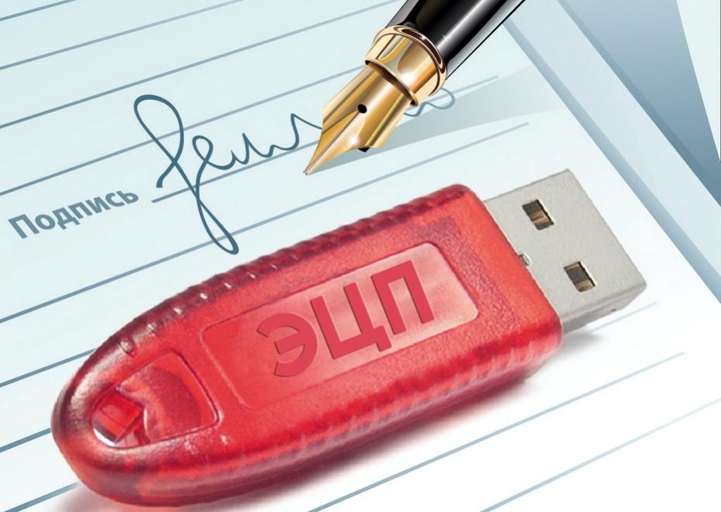 Проверка сертификата - это одна из возможностей уберечь себя от мошенников