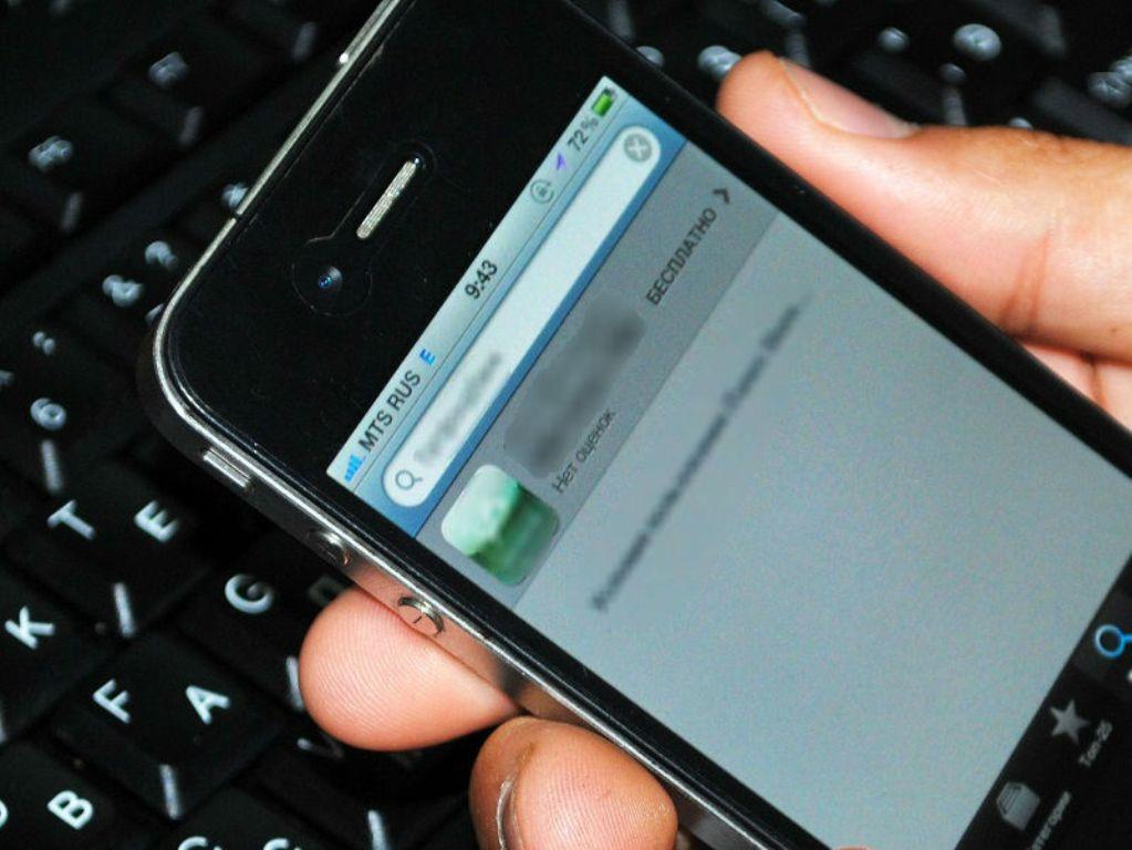 Портал Госуслуг не отправляет смс со ссылками