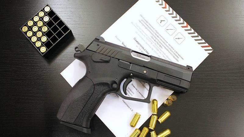Процедура оформления разрешения на оружие