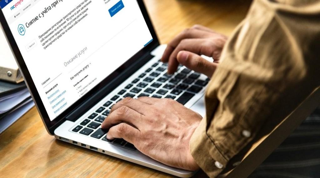 Регистрация заявления с помощью портала происходит онлайн, за документами нужно ехать в ГИБДД