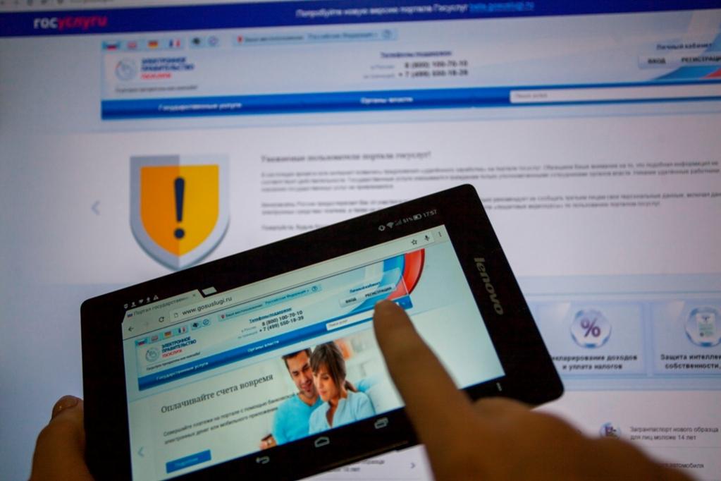 Портал Госуслуги позволяет авторизоваться на сайте Фонда социального страхования