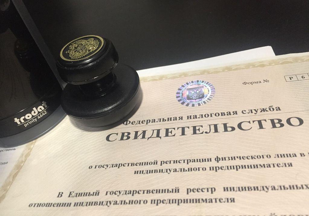 Подача заявления происходит онлайн, документы и печать придется получать самостоятельно