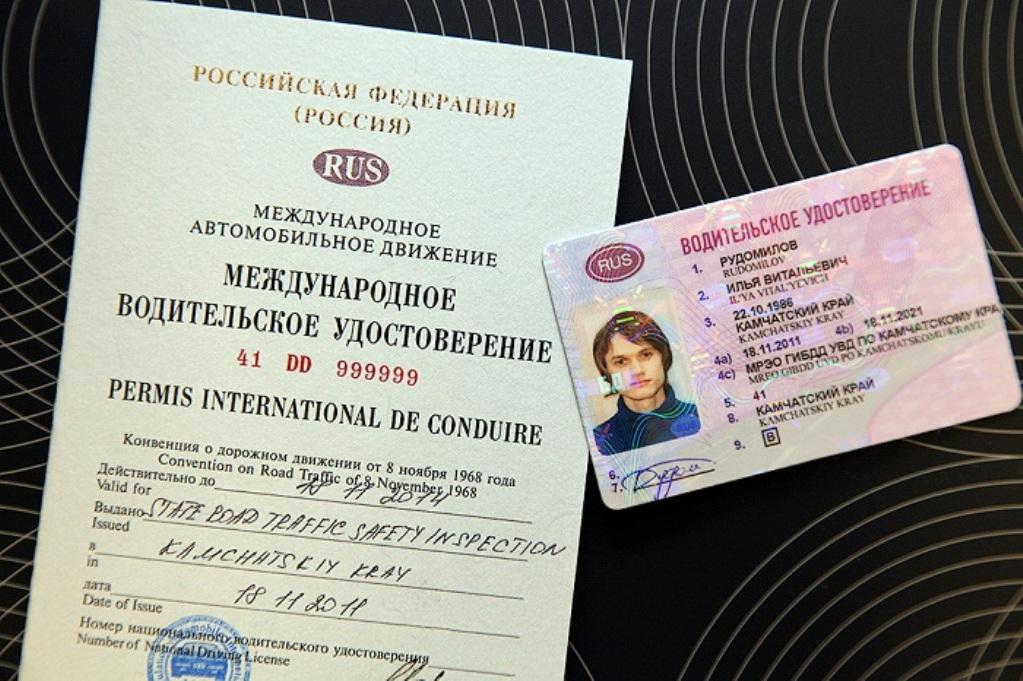 МВУ невозможно получить без российских водительских прав