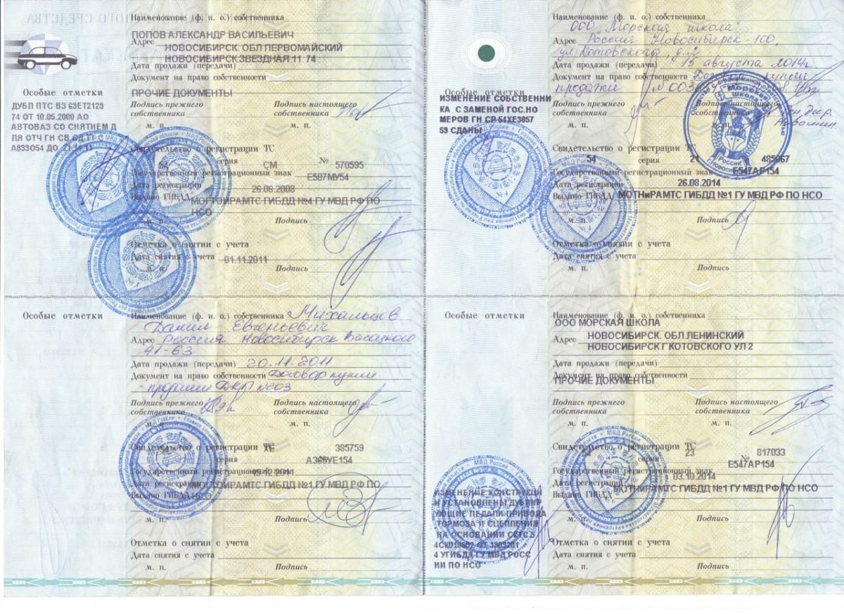 документы для подачи декларации