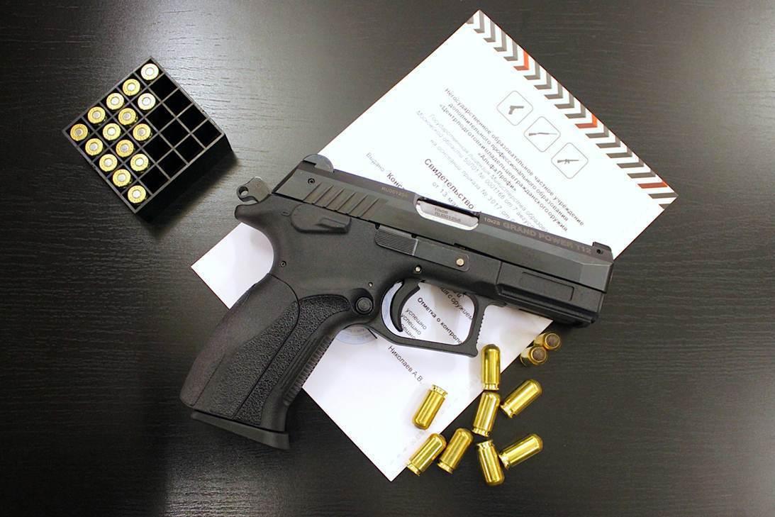 Оформление разрешения на оружие через госуслуги значительно сэкономит вам время и нервы