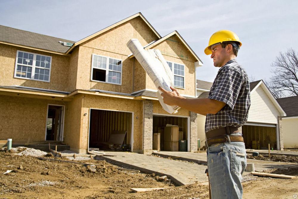 Как получить разрешение на строительство через Госуслуги, пошаговая инструкция