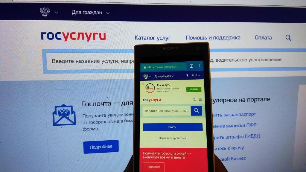 Изредка на сайте возникают технические сбои, которые мешают инициировать регистрацию