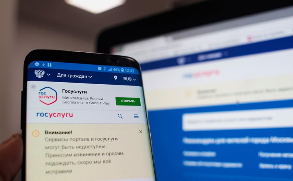 При отсутствии электронной цифровой подписи оформить заявку на субсидию онлайн не выйдет