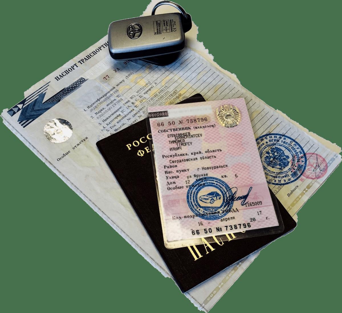 документы на замену птс