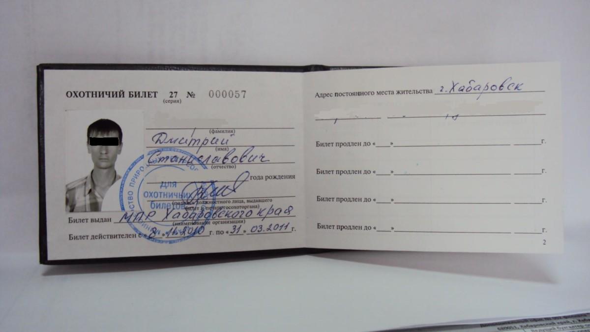 Билет в любом случае получается заявителем лично