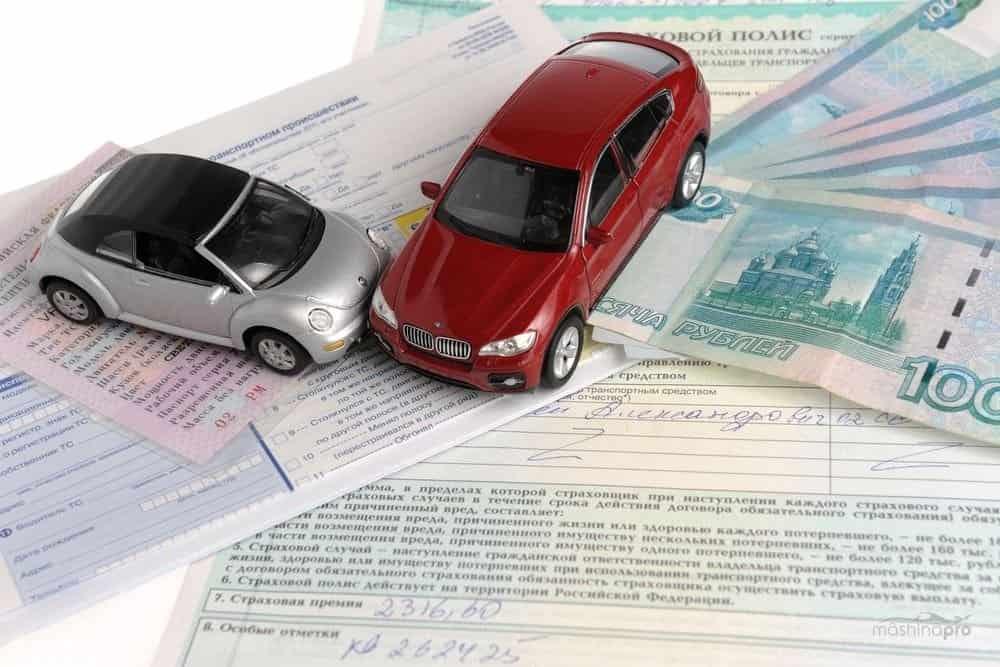 Страховка авто через МФЦ