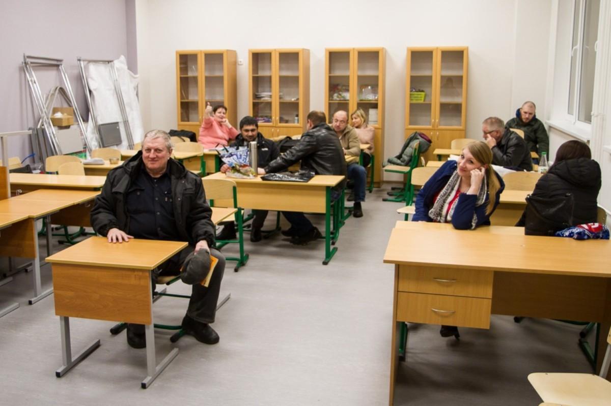 Родители в классе